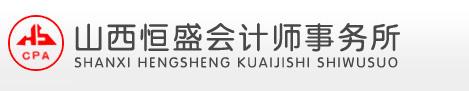晋城米乐m6体育联合会计师事务所